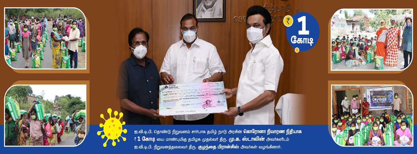 Rs.1 Crore Corona Relief Fund to Tamil Nadu Chief Minister's Relief Fund