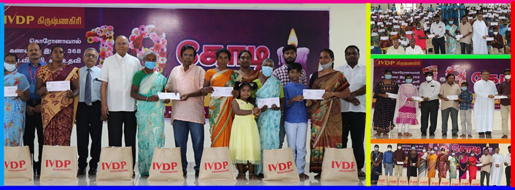 COVID WIDOW RELIEF FOR IVDP SHG MEMBERS – RS. 1.90 CRORE