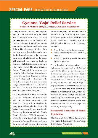 Cyclone 'Gaja' Relief Services